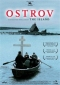 Poster of the film 'Ostrov' directed by Pavel Longuine (2006)